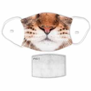 Tiger Tabby Cat Adult Face Mask